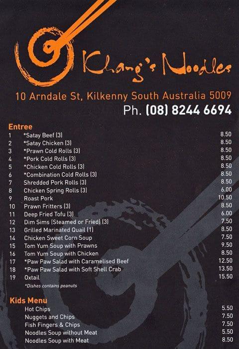 An Khang Restaurant Menu