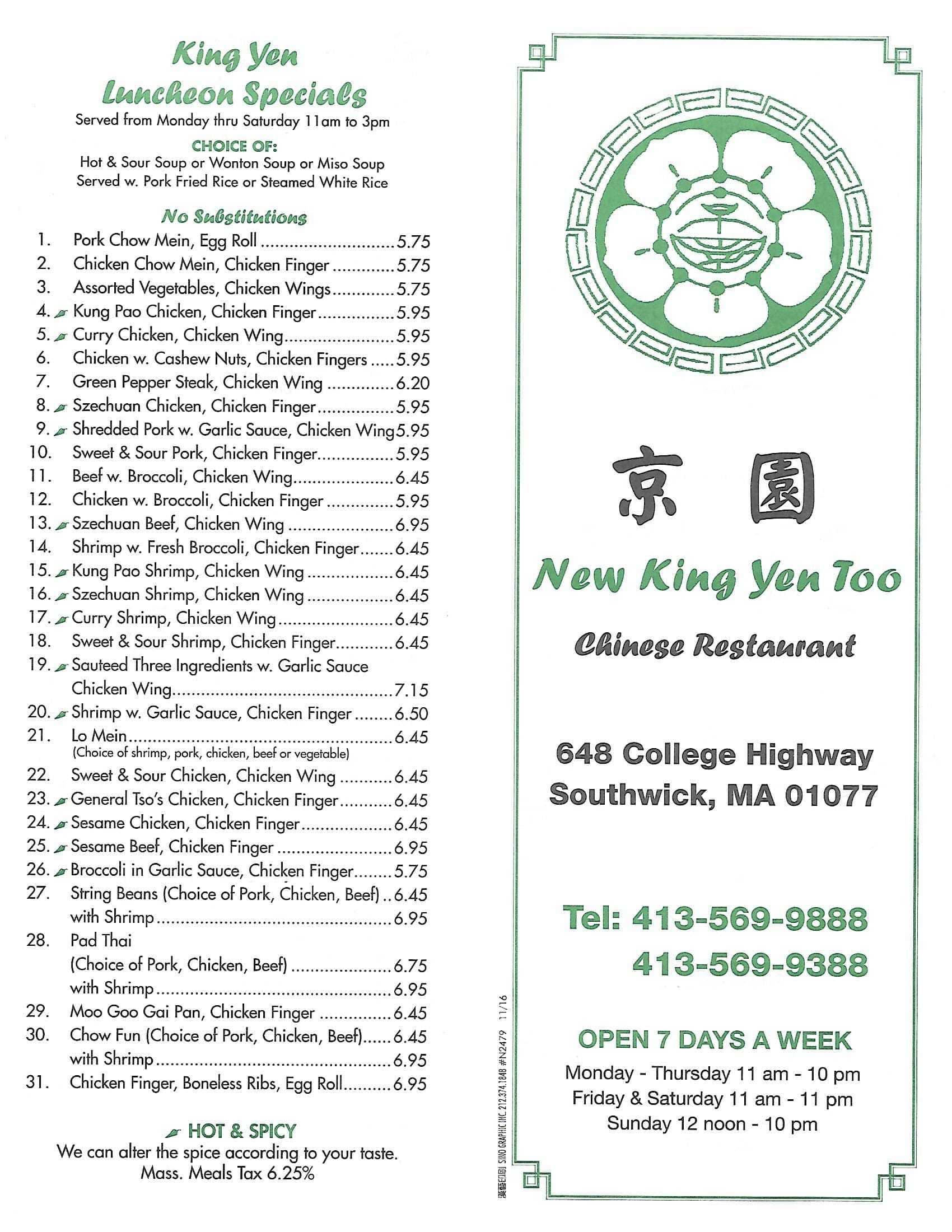 Menu at New King Yen Too restaurant, Southwick
