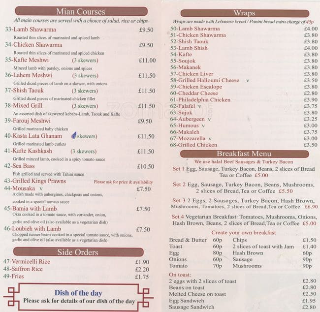 Menu at sindian grill house restaurant london - The grill house restaurant ...