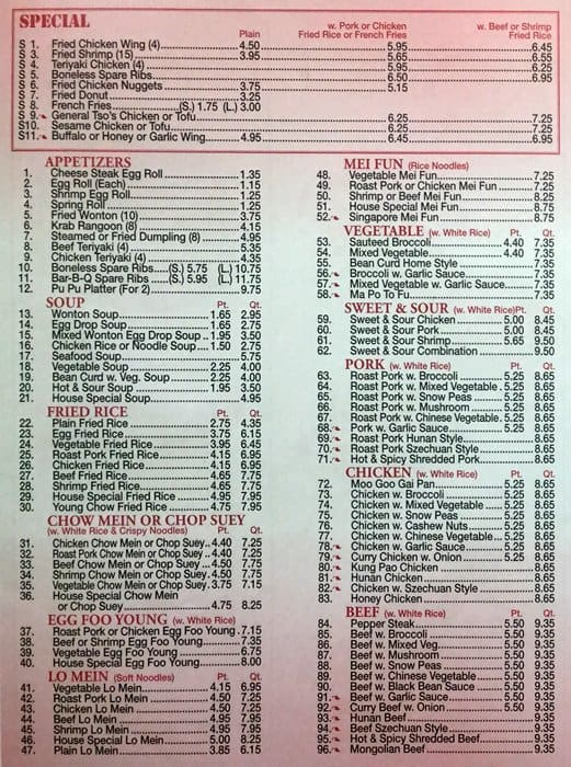 China Garden Menu Menu For China Garden Lakeland Tampa Bay