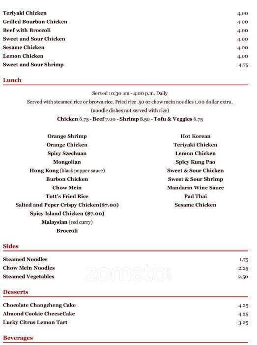 Asian diner menu