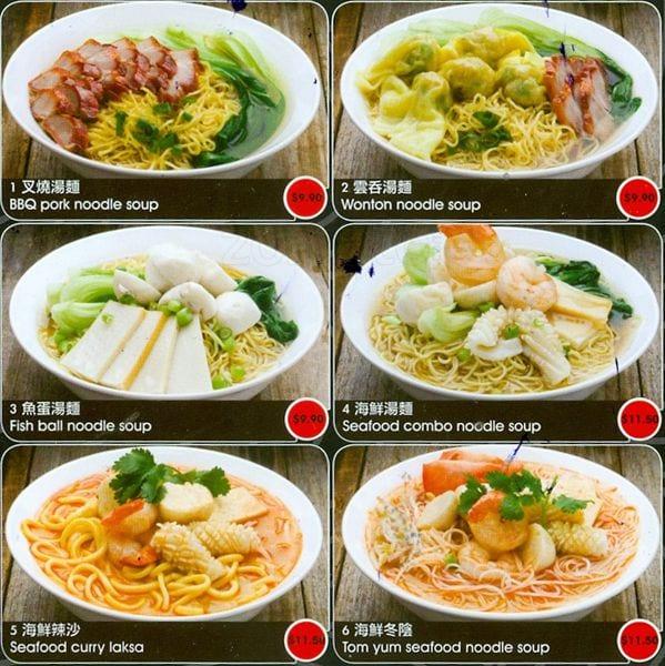 Soup Kitchen Food Menu