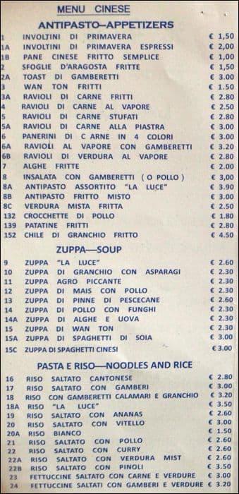 Ristorante cinese la luce a roma foto del menu con prezzi for Menu cinese