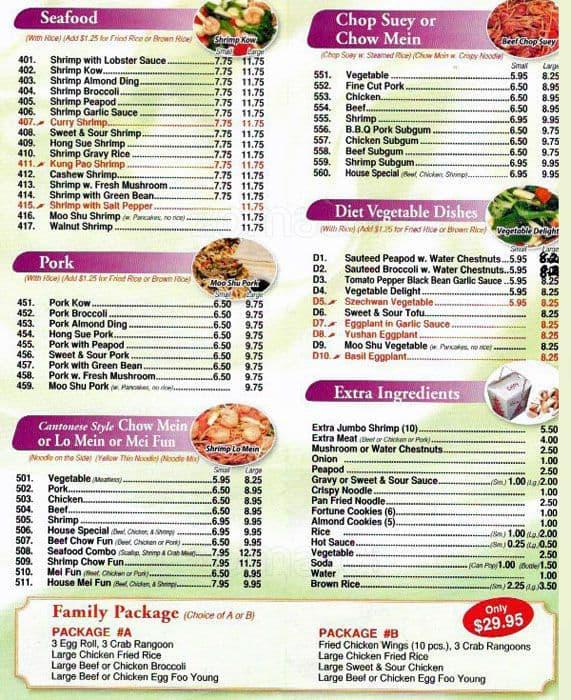 Menu at yee 39 s garden restaurant northbrook for 777 hunan cuisine