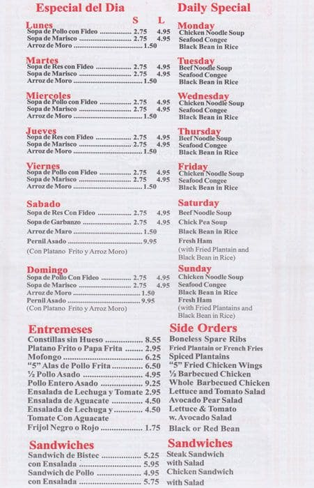 Menu at jardin de china restaurant new york city - Jardin de china ...