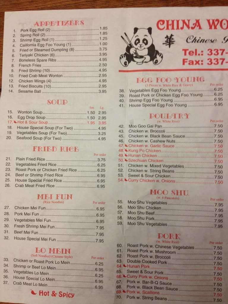 Leesville La Chinese Restaurants