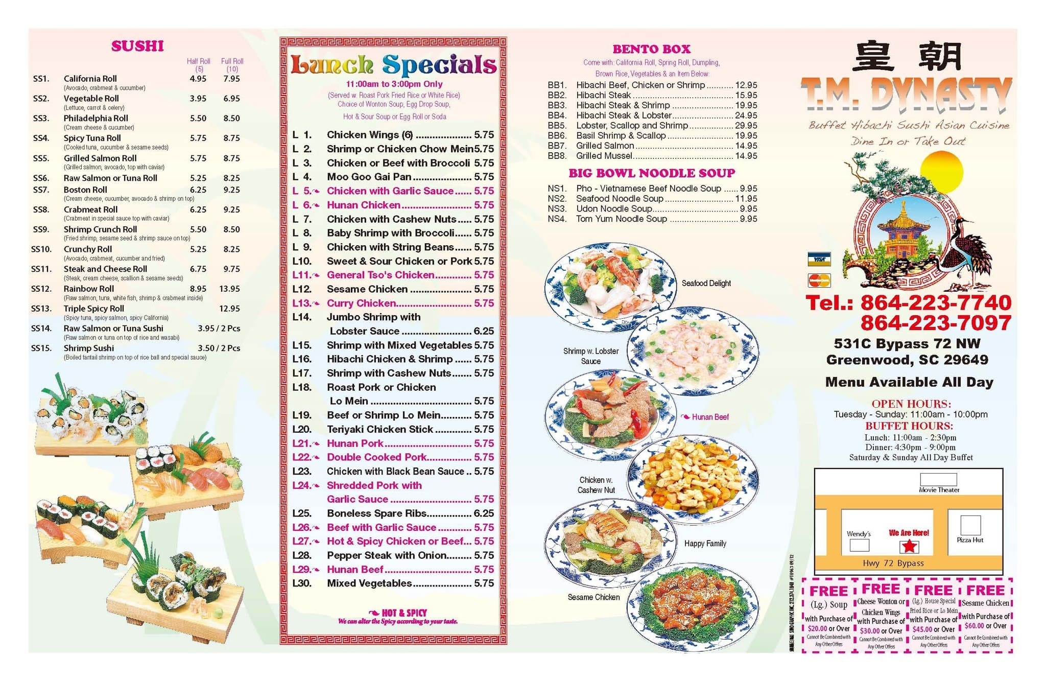 Fine T M Dynasty Restaurant Menu Menu For T M Dynasty Restaurant Interior Design Ideas Gentotryabchikinfo