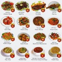 East West Restaurant Abu Hamour