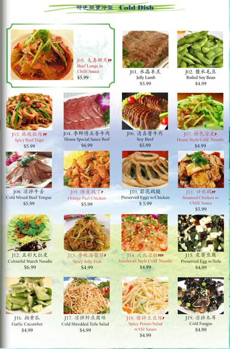 Chinese Halal Restaurant Menu, Menu for Chinese Halal
