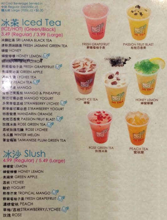 Honey Street Cafe Menu