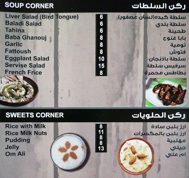 menu-0