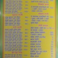 Sharma Kitchen, Rohini, New Delhi - Zomato