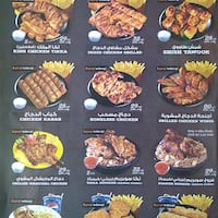 Fresh Chicken King, Qusais, Dubai - Zomato