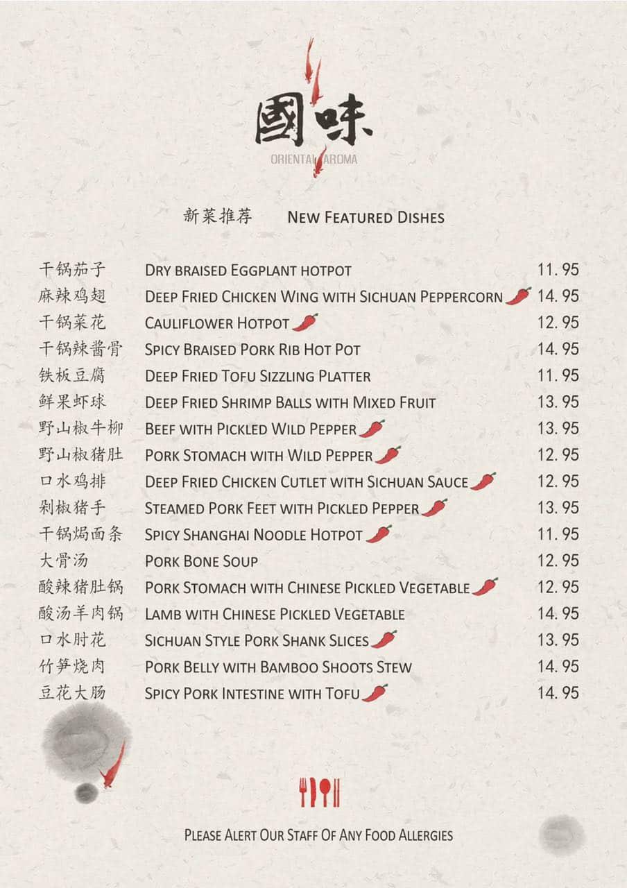 Oriental aroma menu menu for oriental aroma 8th street for Asian cuisine saskatoon menu