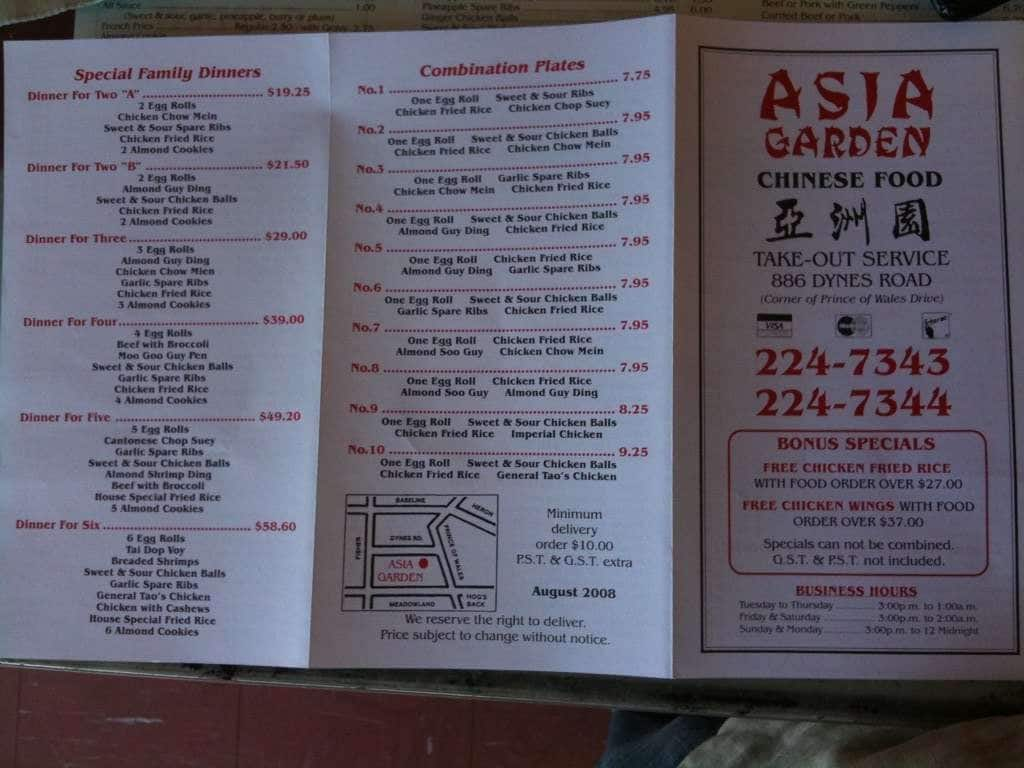 Japanese gardens restaurant menu panda garden menu berks for Asia asian cuisine richmond hill menu