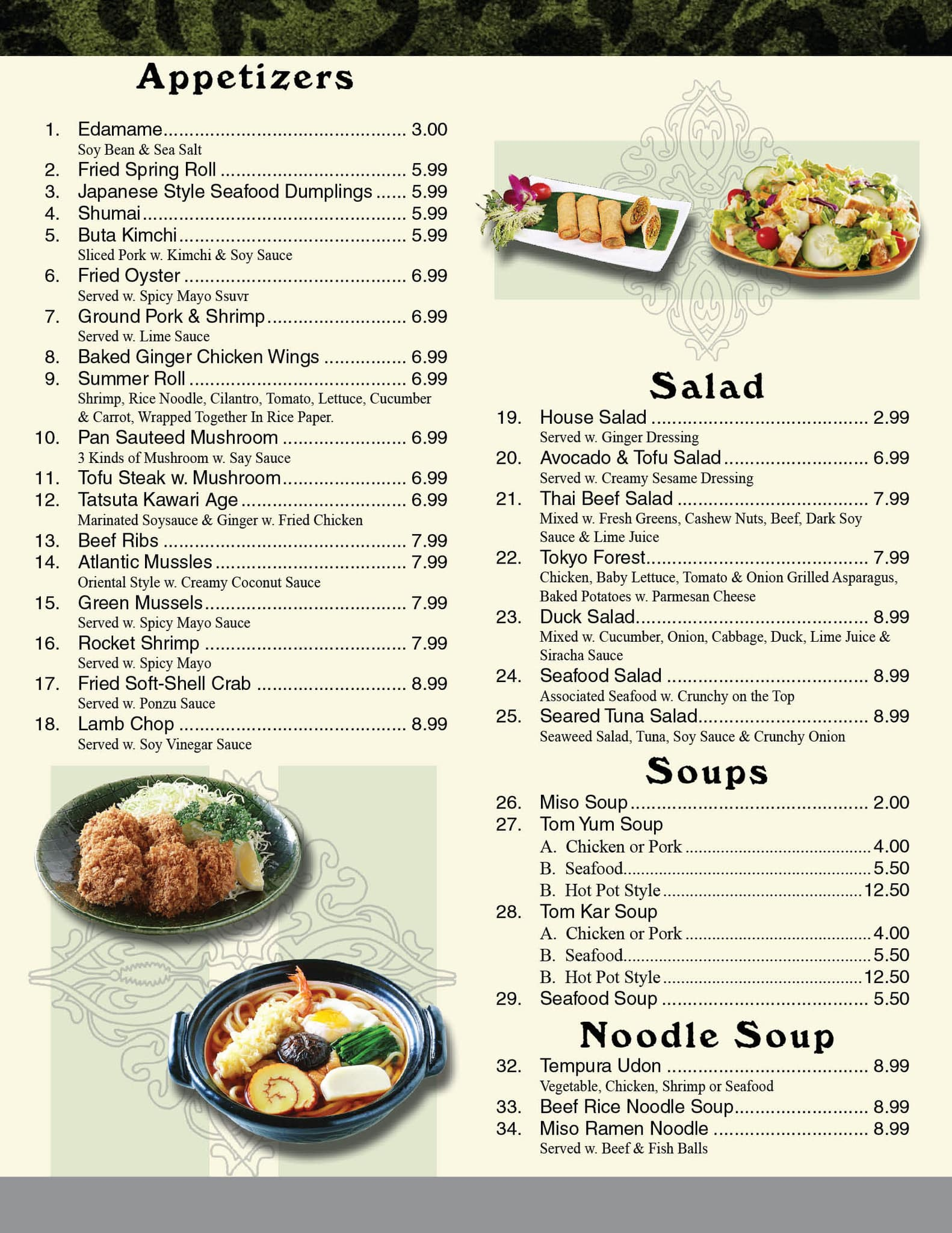 teton kitchen menu menu for teton kitchen cheektowaga buffalo