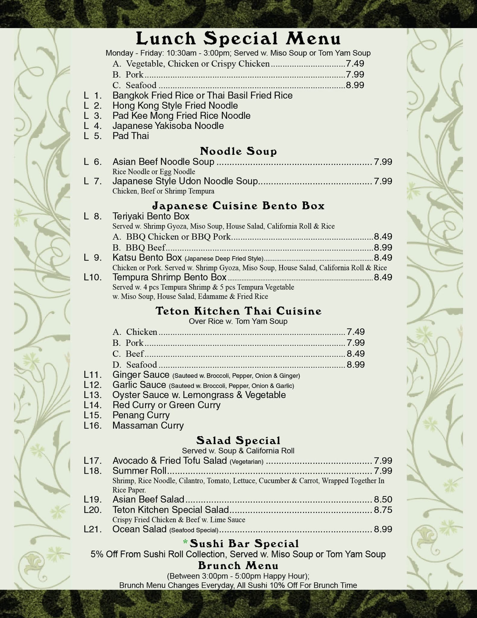 menu at teton kitchen 415 dick rd restaurant prices
