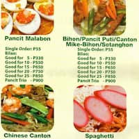 Amber 39 s best san antonio makati city zomato philippines for Amber cuisine elderslie menu