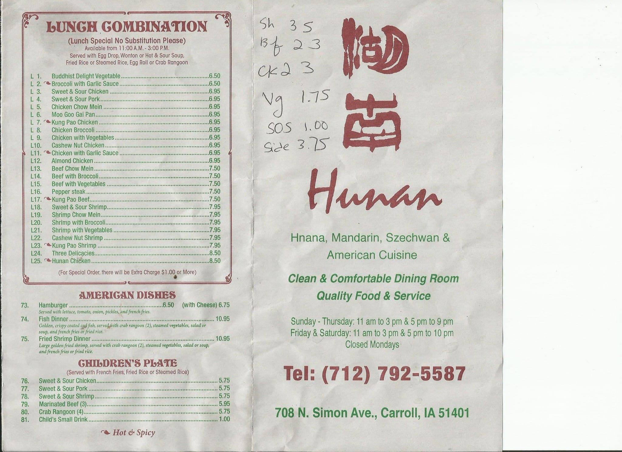 Hunan chinese restaurant menu menu for hunan chinese for Asian cuisine grimes ia menu