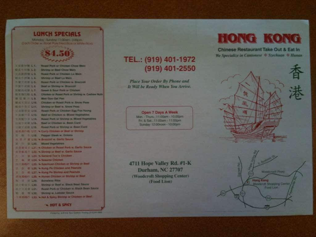 Hong Kong Menu Menu For Hong Kong Hope Valley Research Triangle