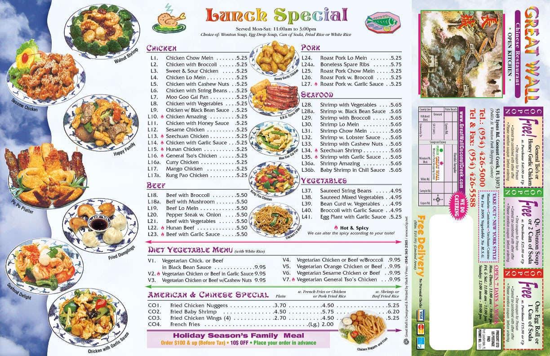 Great Wall Chinese Restaurant Coconut Creek Menu