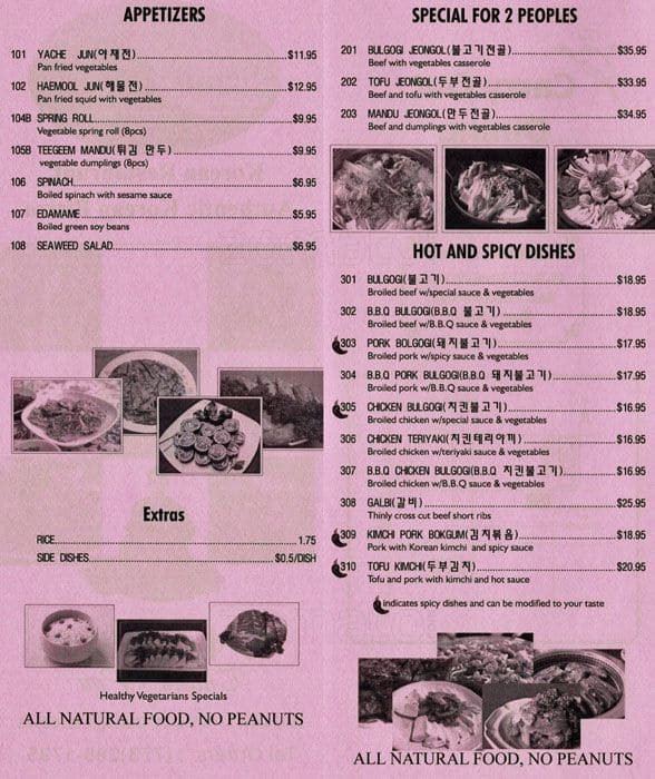 Cafe Corea Hyde Park Menu