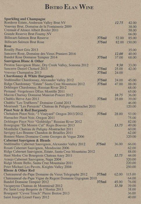 lees kitchen wheaton menu - Lees Kitchen Menu