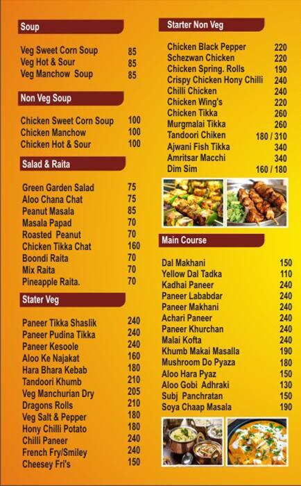 fine dining indian restaurant menu