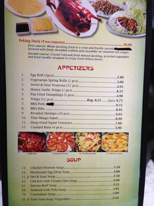 Green tea asian cuisine menu menu for green tea asian for Azian cuisine menu