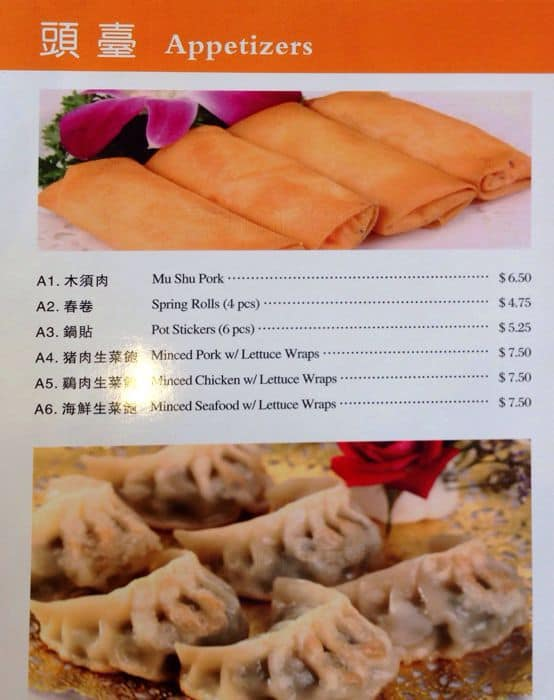Chinese Food In Excelsior Delivery