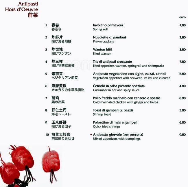 Giardino di giada a milano foto del menu con prezzi zomato italia - Il giardino di giada ...