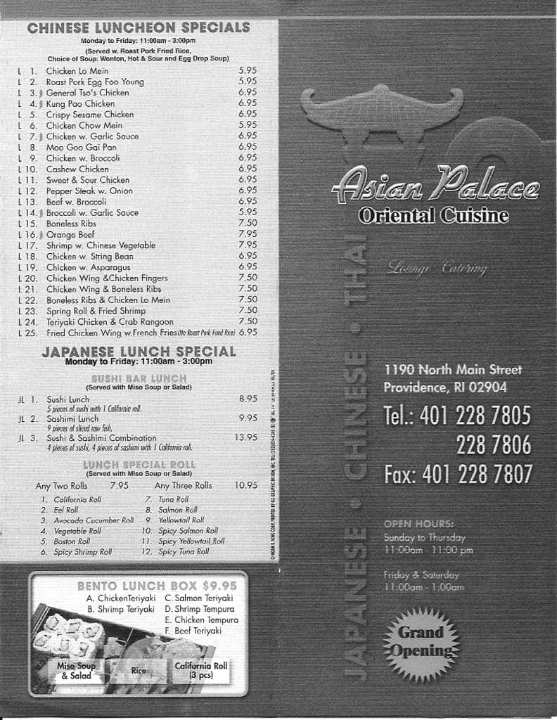 Asian palace menu menu for asian palace east side for Oak city fish and chips menu