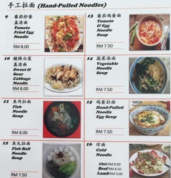 Restoran Kungfu Ramen, Taman Melawati Menu