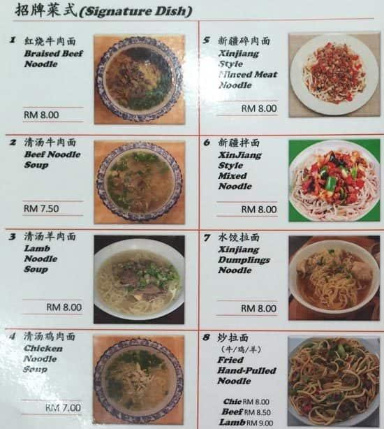 Image result for ramen kungfu taman melawati