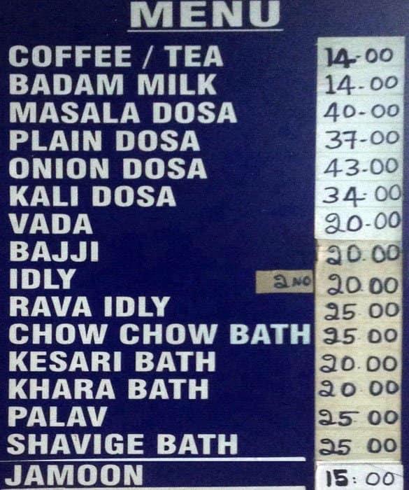 Hotel Janatha Malleshwaram Menu