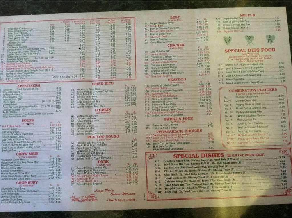 teik lee kitchen menu, menu for teik lee kitchen, atlantic city