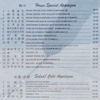 Hung S Kitchen San Ramon Menu