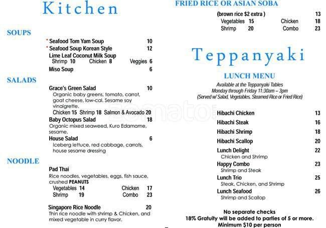Grace S Steak Seafood Menu Menu For Grace S Steak Seafood Seabrook Prince George S County