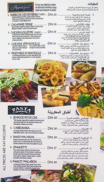 Green Kitchen Menu Menu For Green Kitchen Deira City Centre Area Dubai
