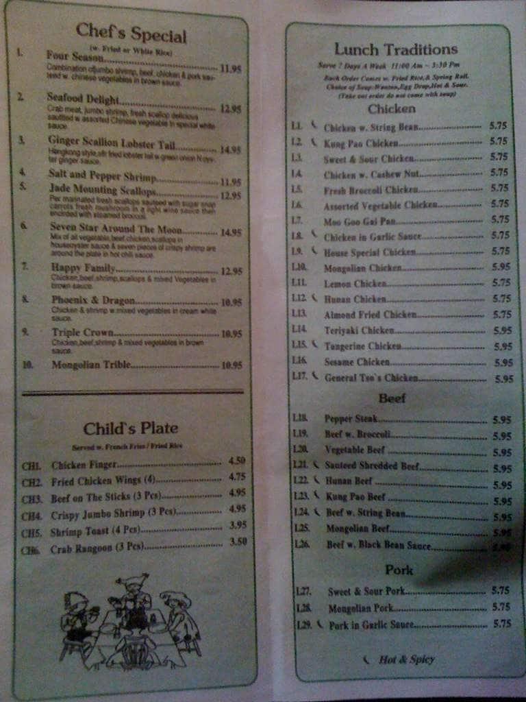 menu at china house restaurant mcdonough ga20