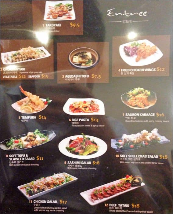 Menu at tomoya japanese restaurant strathfield 11 the for Akina japanese cuisine menu