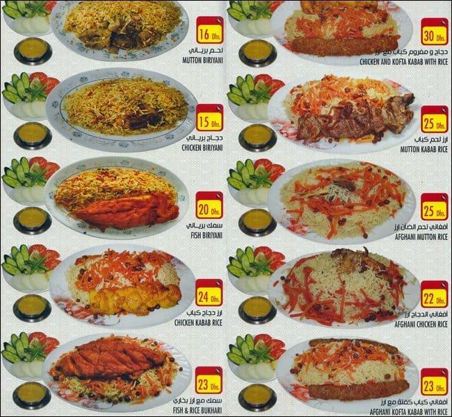 Pak afghan darbar menu menu for pak afghan darbar naif for Afghan cuisine menu