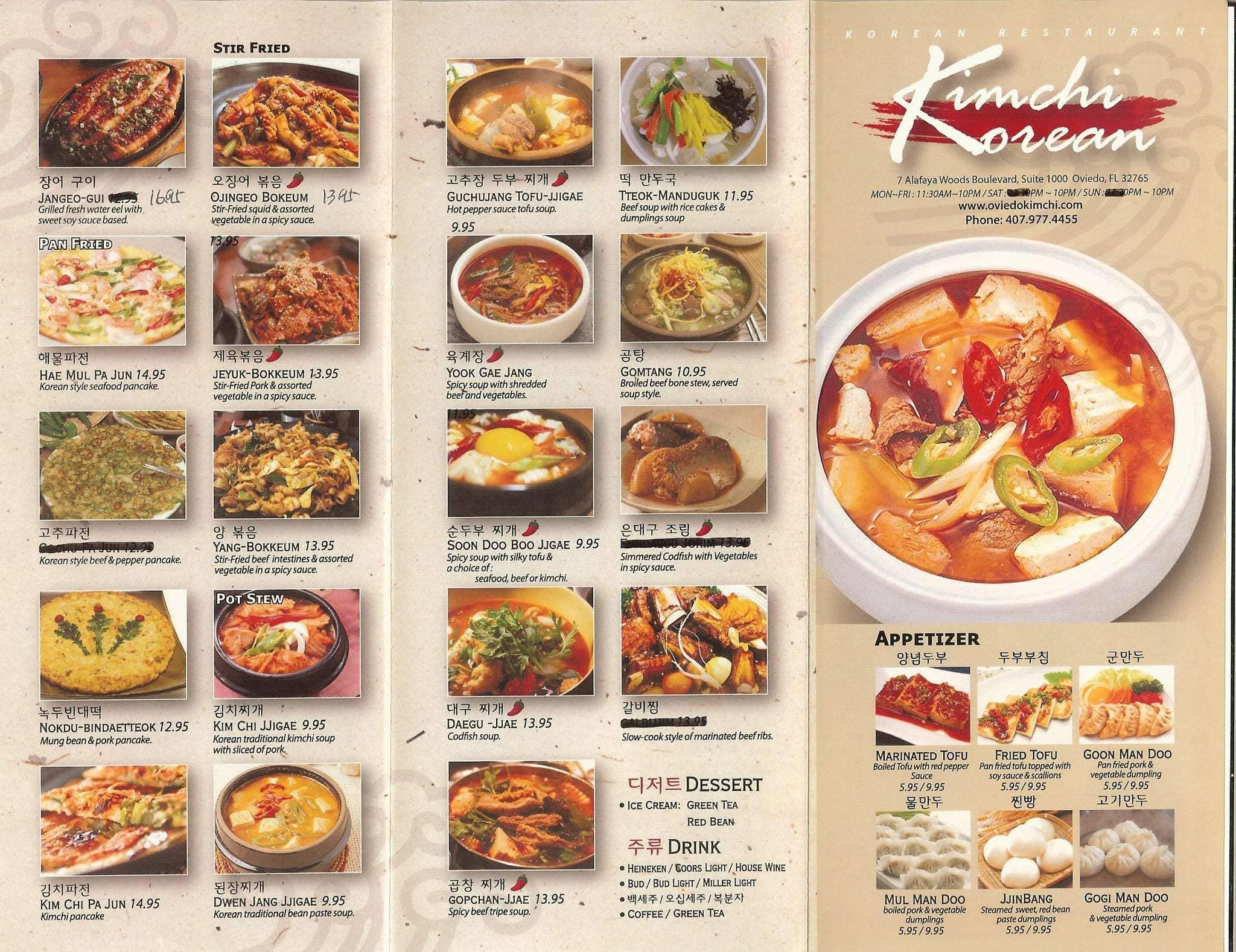 South Castle Korean Restaurant Menu