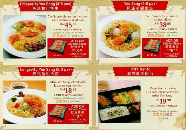 Sushi King Menu Menu For Sushi King Taman Segar Kuala Lumpur