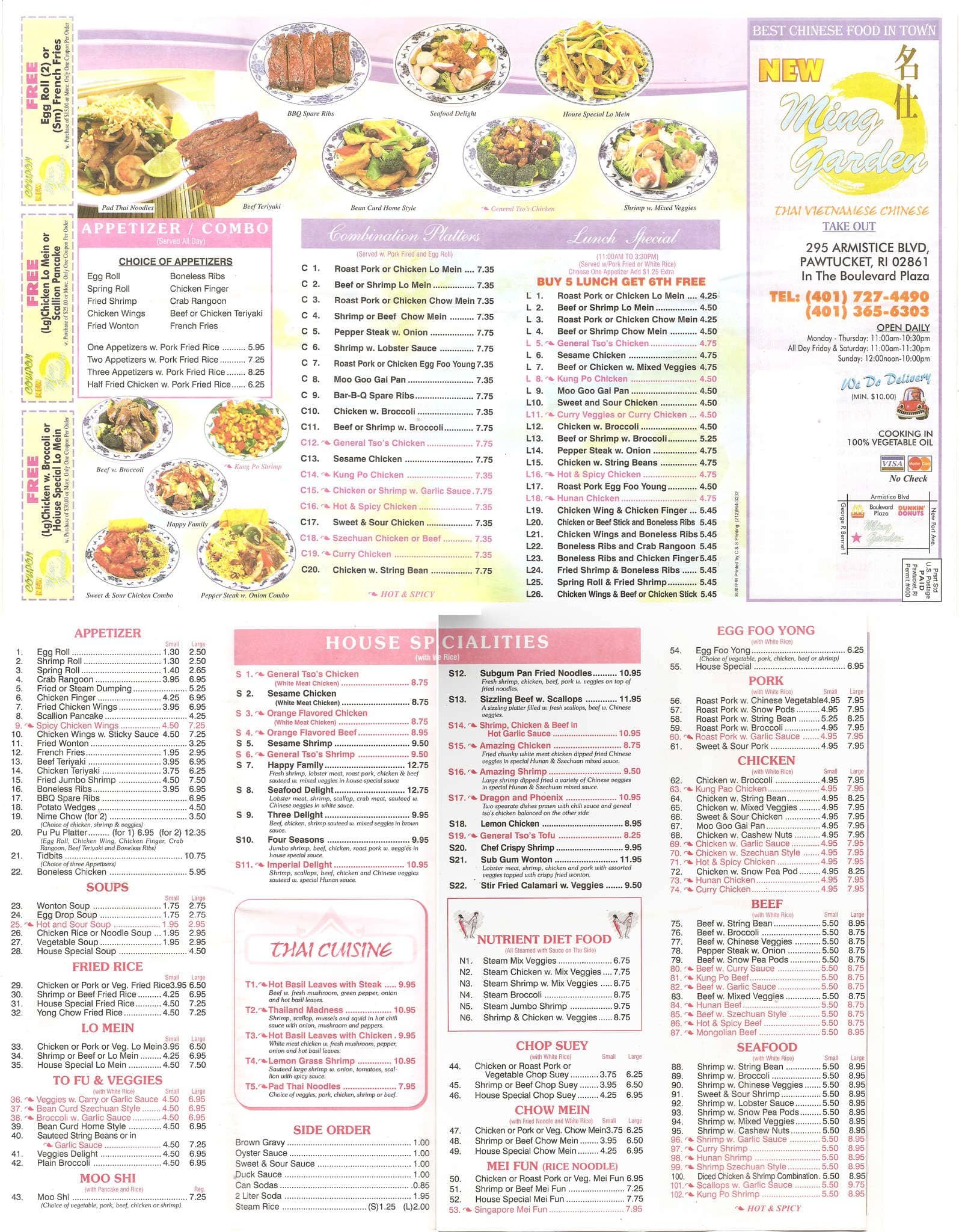 ming garden menu menu for ming garden pawtucket providence urbanspoon zomato