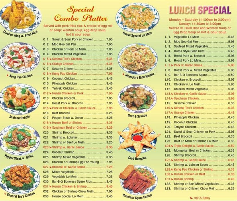 New China Restaurant Menu For