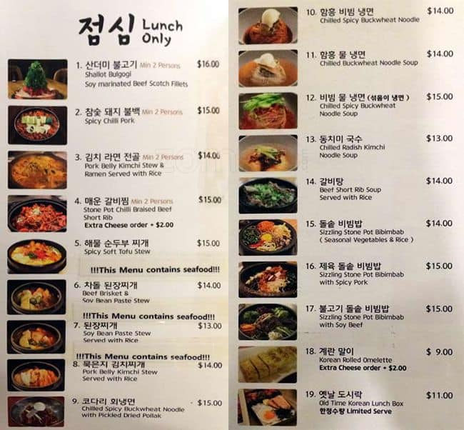 Korean Restaurant Menu Price