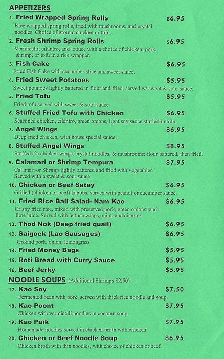 Green Champa Garden Menu, Menu for Green Champa Garden, Fremont ...
