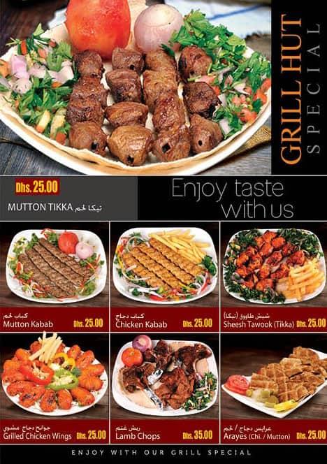 Grill Hut Restaurant Menu Menu For Grill Hut Restaurant Qusais