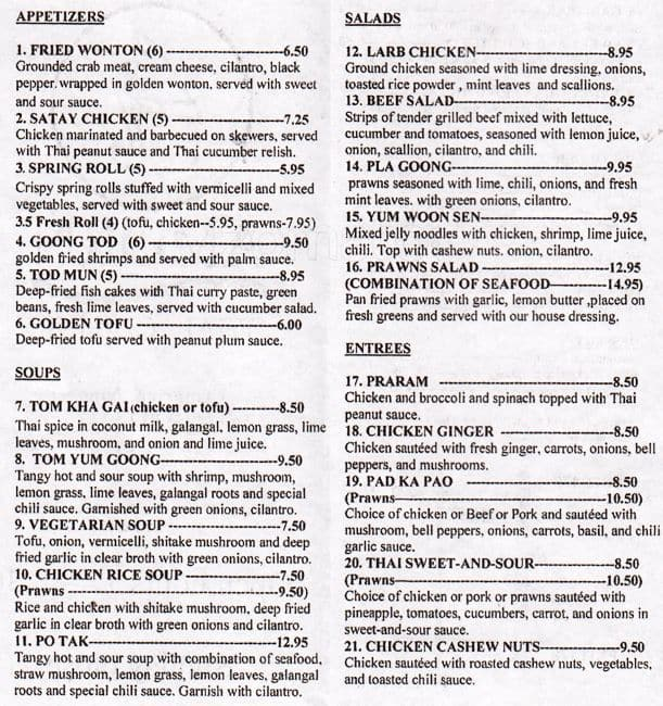 Amorn menu menu for amorn mountlake terrace mountlake for Terrace 33 makati menu